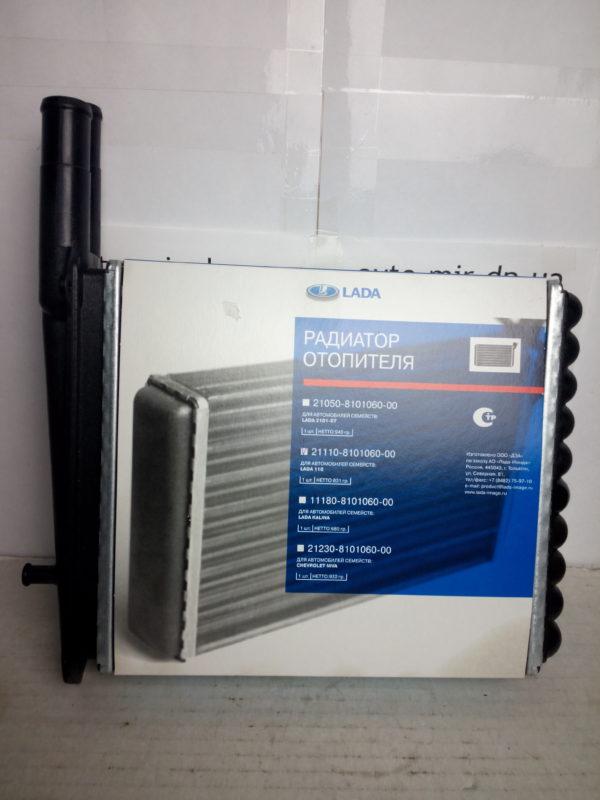 Радиатор отопителя ВАЗ 2110,2170 (нов. обр.) ДААЗ