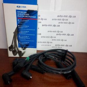 Провода высокого напряжения ВАЗ 2108-21099 (карб) АвтоВАЗ