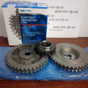 Комплект ГРМ ВАЗ 2101-07 АвтоВАЗ номер: 21010-1006020-86