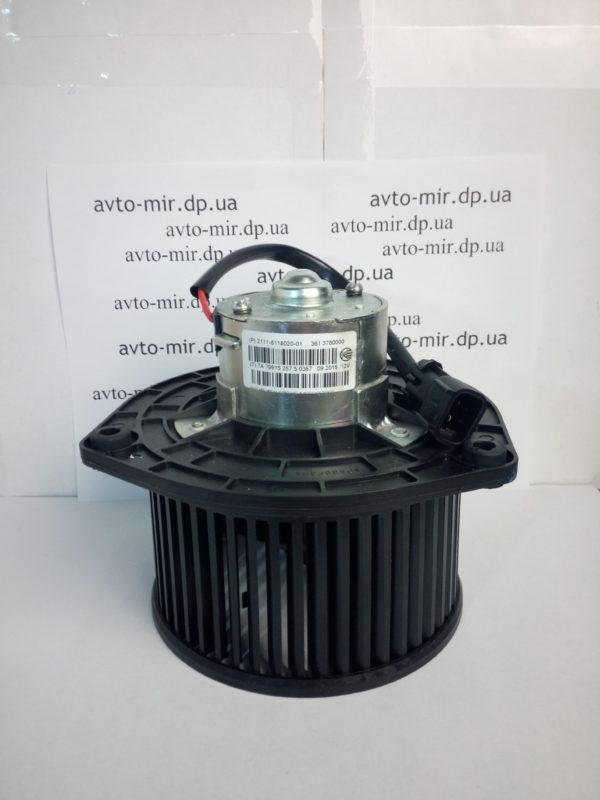 Электродвигатель отопителя ВАЗ 2110-12, 2170-72 КЗАЭ