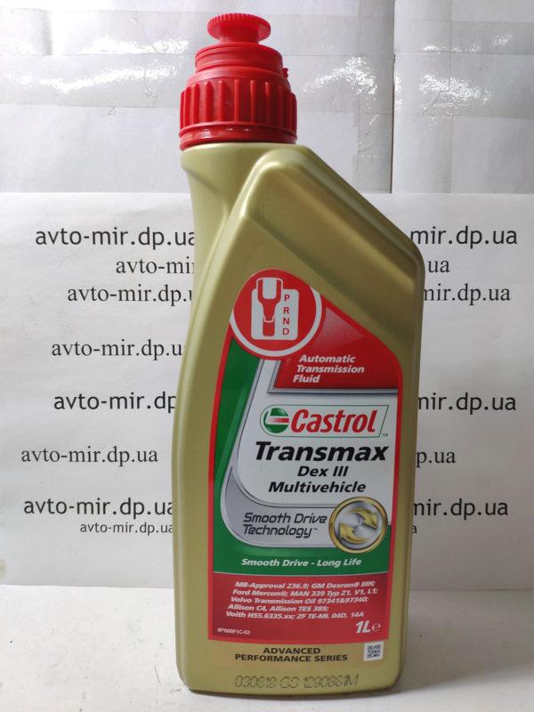 Масло трансмиссионное ATF III Castrol