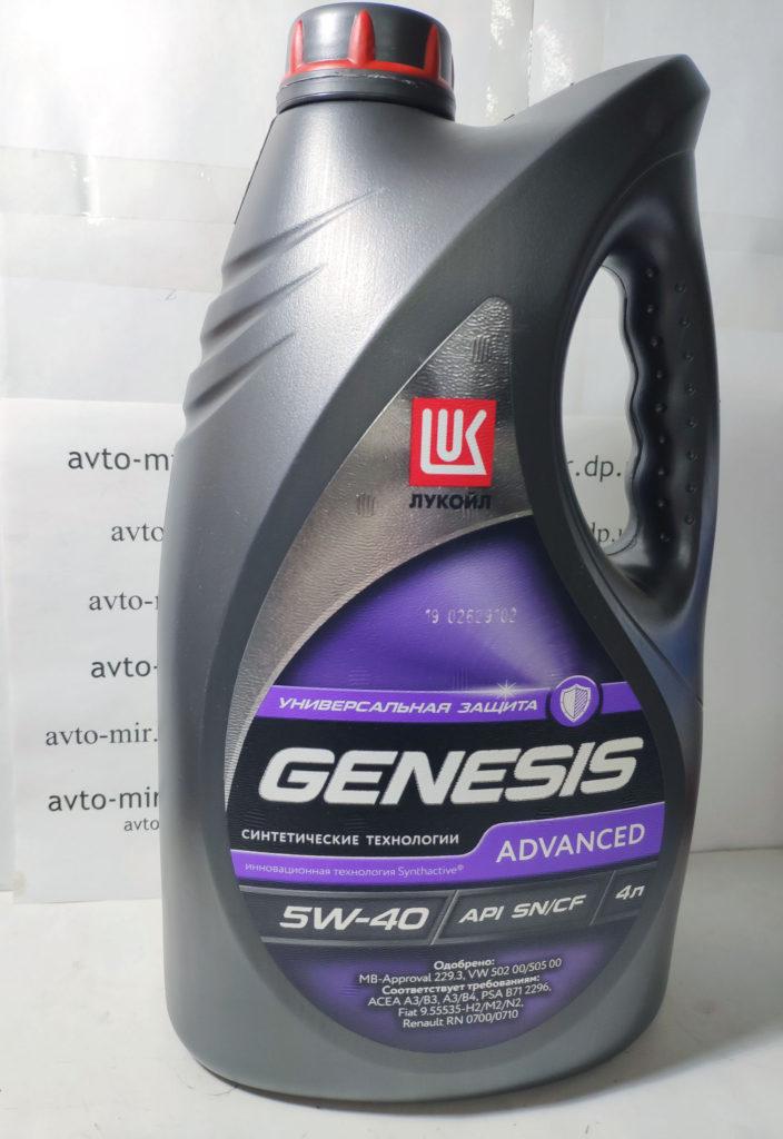 Масло моторное Genesis Advanced 5w40 4л Лукойл