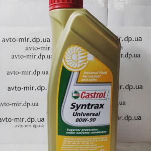 Масло трансмиссионное Syntrax Universal 80W-90 1л Castrol