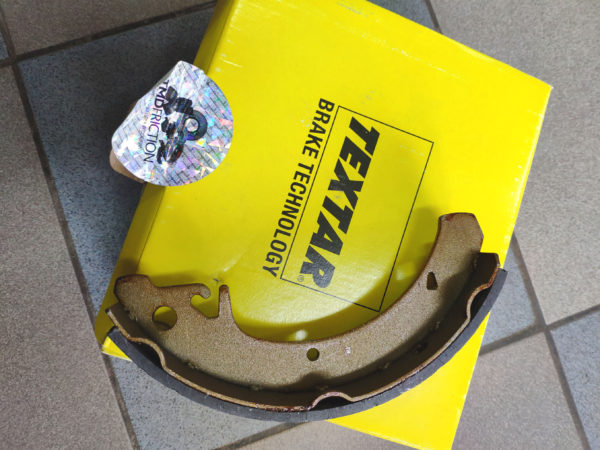 Колодка заднего тормоза ВАЗ 2108-2112 Textar