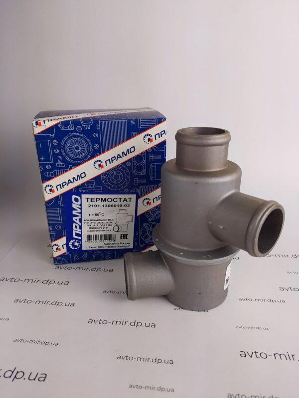 Термостат ВАЗ 2101-2107, 21213 Прамо