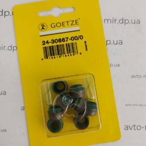 Сальники клапанов ВАЗ 2101-2107, 2108-09 Goetze