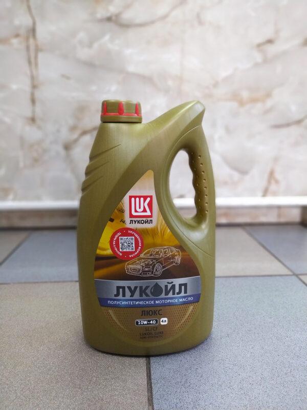 Масло моторное Лукойл Люкс 10W-40 4л