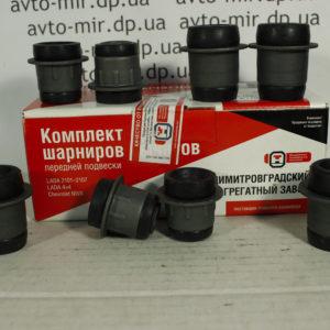 Сайлентблоки рычагов ВАЗ 2101-2107 ДААЗ