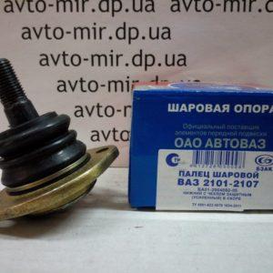 Шаровая опора ВАЗ 2101-2107 нижняя усиленная БЗАК