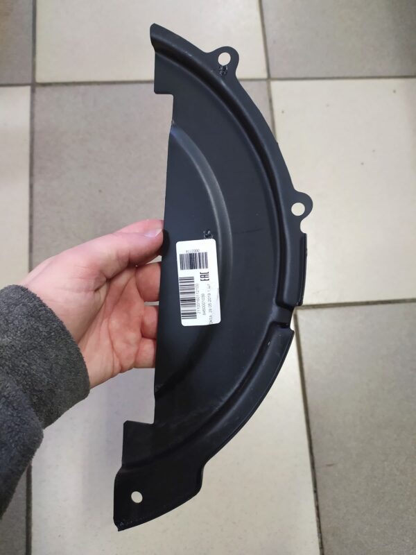 Крышка картера сцепления нижняя ВАЗ 2108-2112 нижняя АвтоВАЗ