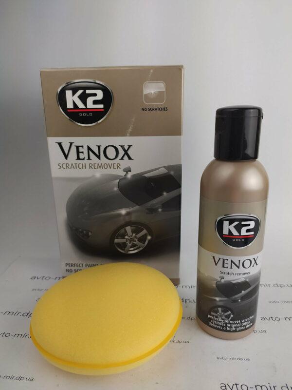 Полироль VENOX 180г K2