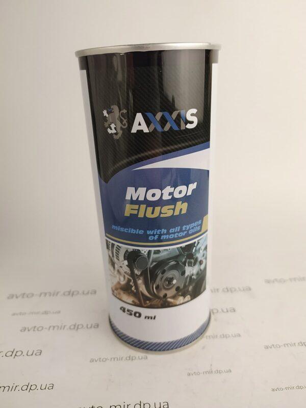 Промывка двигателя 450мл Axxis