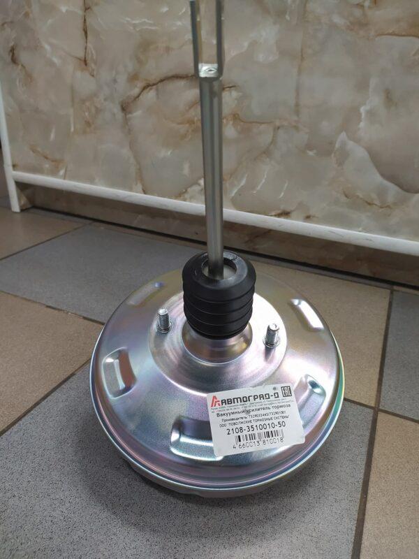 Усилитель тормозов вакуумный ВАЗ 2108-09 Автоград