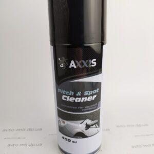 Очиститель битумных пятен 450мл Axxis
