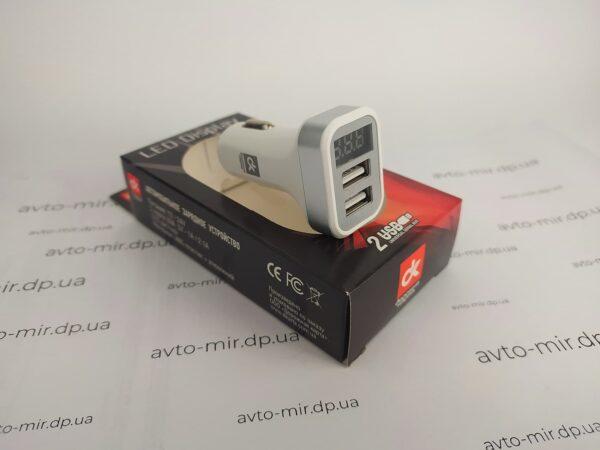 Автомобильное зарядное устройство 2 USB белое ДК