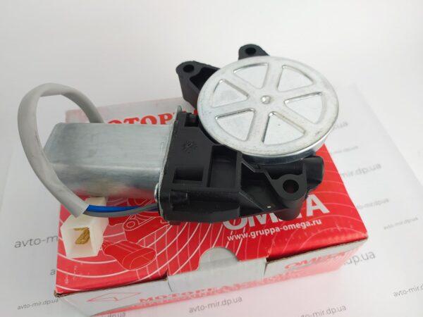 Моторедуктор стеклоподъемника ВАЗ 2110-12, 2170 правый Омега