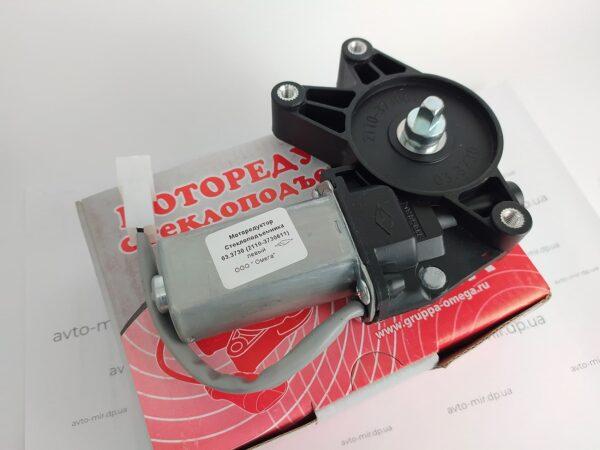 Моторедуктор стеклоподъемника ВАЗ 2110-12, 2170 левый Омега