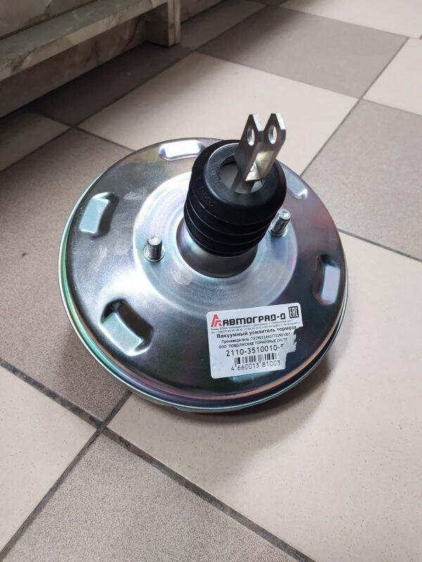 Усилитель тормозов вакуумный ВАЗ 2110-2112 Автоград
