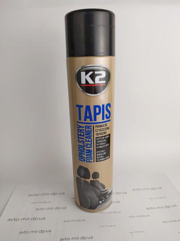 Очиститель салона K2 Tapis Upholstery Cleaner 600 мл