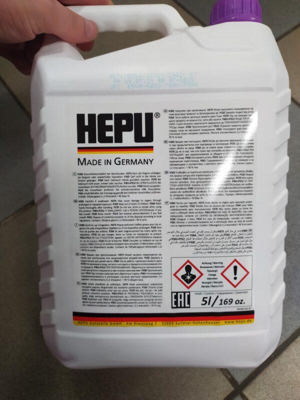 Антифриз зелёный G12+ -80°С 5л концентрат HEPU